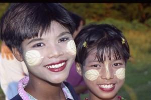 portrait de Myanmar 300